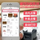 原生优尔外卖系统App 用户+商家+配送三端 商业运营版 一条龙服务